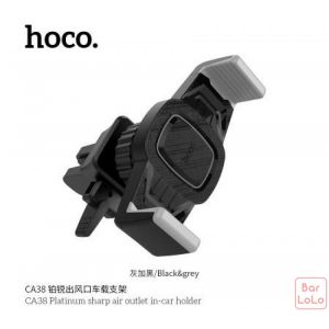 Hoco Car Holder ( CA38 )-51477