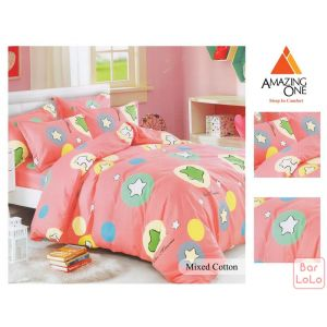 Amazing One Double Beed Sheet (5 in 1)Code : AZMYB5D-56692