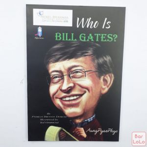 Who is Bill Gates?-58408