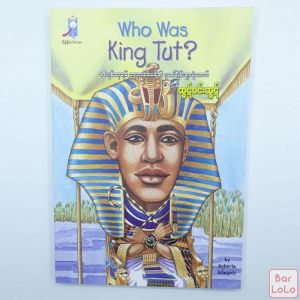 Who Was King Tut?-58432