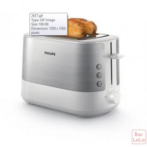 PHILIPS Toaster (HD2637/00)-60894