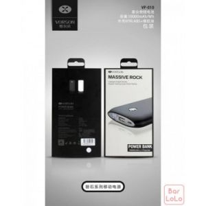 Vorson VP-010 10000Mah Massive Rock Intelligent Power Bank (Code - VP0007)-65551