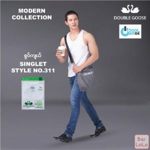 Double Goose Modern Singlet (စြပ္က်ယ္) (311)-67180