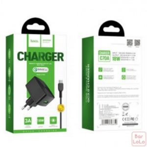 "Wall charger ""C70 Cutting-edge"" single USB port QC3.0 US set with cable Type-C-67471"