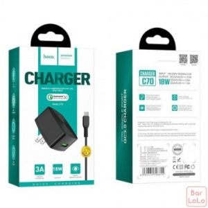 "Wall charger ""C70 Cutting-edge"" single USB port QC3.0 US set with cable Micro-67472"