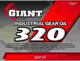 GIANT INDUST/GEAR OIL 320