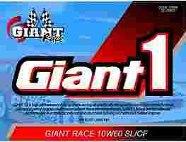 GIANT 1 RACE 10W-60