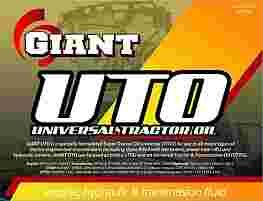 GIANT UNIVERSAL TRACTOR