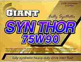 GIANT SYN THOR 75W-90