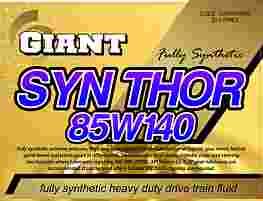 GIANT SYN THOR 85W-140