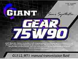 GIANT 75W-90 GEAR OIL