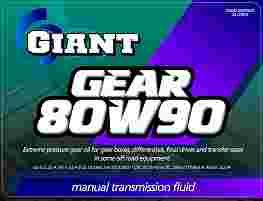 GIANT 80W-90 GEAR OIL