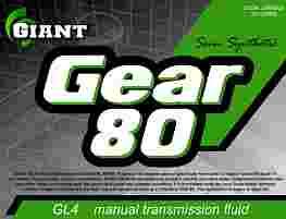 GIANT GEAR OIL 80