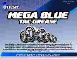 GIANT MEGA BLUE GREASE EP2