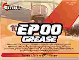 GIANT EP00 GREASE
