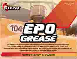 GIANT EP0 GREASE