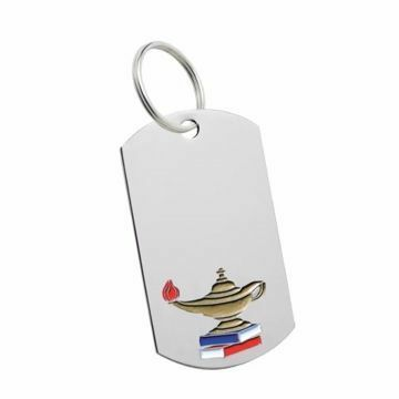 Knowledge Key Tag | Engraving Included