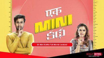Ek Mini Katha Full Movie Download