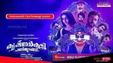 Krishnankutty Pani Thudangi Full Movie Download