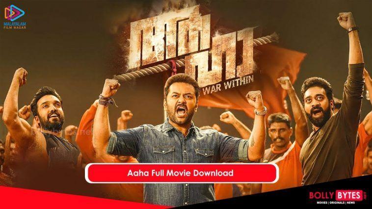 Aaha Full Movie Download