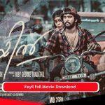 Veyil Full Movie Download