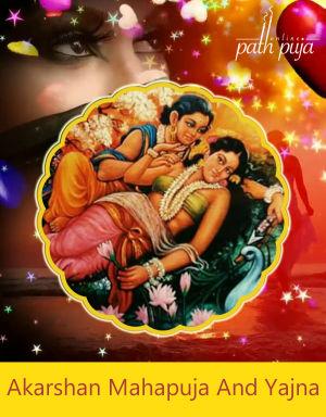 Akarshan(Attraction) Mahapuja And Yajna