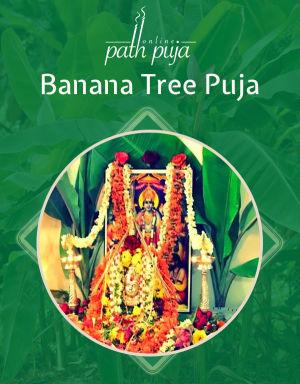 Banana Tree Puja