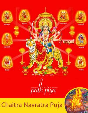 Chaitra Navratra Puja