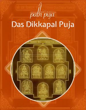 Das Dikkapal Puja
