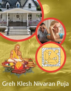 Grah klesh Nivaran Puja