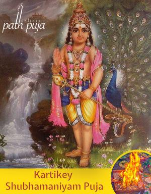 Kartikey Shubhamaniyam Puja