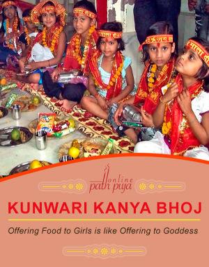 Kuwari Kanya Bhoj