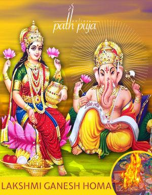 Lakshmi Ganpati Hawan Puja