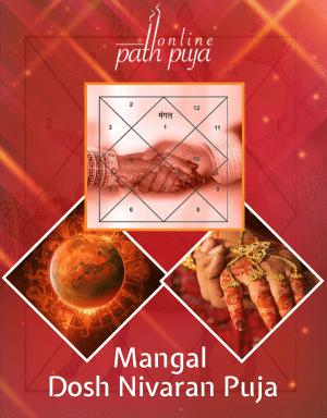 Mangal Dosh Nivaran Puja