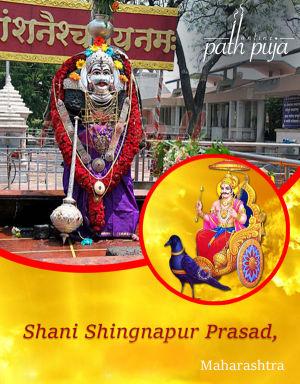 Shani Shingnapur Prasad