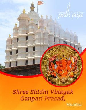 Shree Siddhi Vinayak Ganpati Prasad