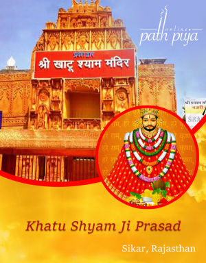 Khatu Shyam Ji Prasad