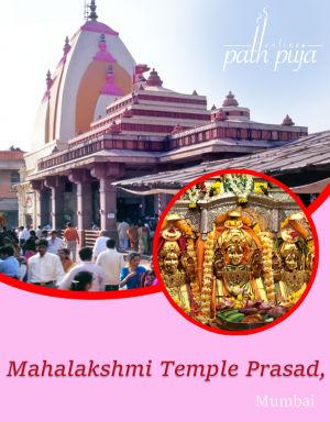 Mahalakshmi Prasad
