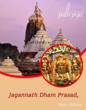 Jagannath Dham Prasad