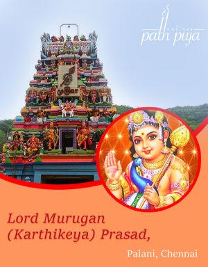 Lord Murugan (Karthikeya) Prasad