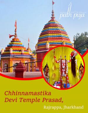 Chhinnamastika Devi Temple Prasad