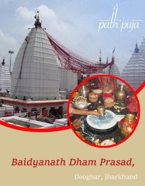 Baidyanath Dham Prasad