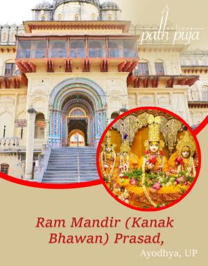 Ram Mandir (Kanak Bhawan) Prasad
