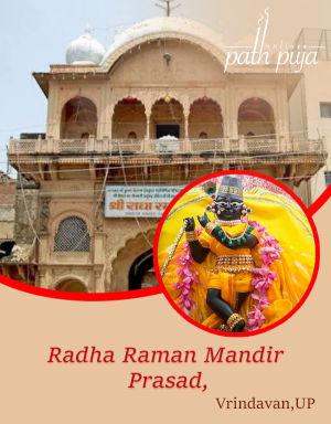 Radha Raman Mandir Prasad