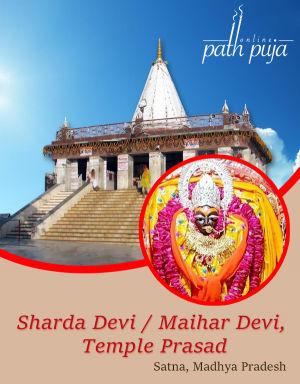 Sharda Devi / Maihar Devi Temple Prasad