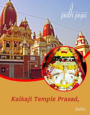 Kalkaji Temple Prasad