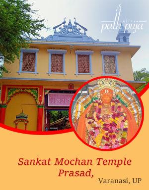 Sankat Mochan Temple Prasad