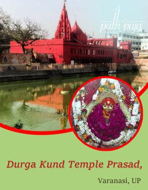 Durga Kund Temple Prasad