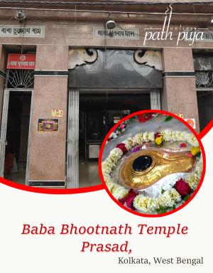 Baba Bhootnath Temple Prasad