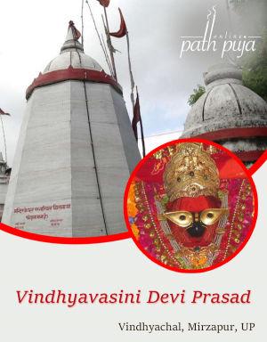 Vindhyavasini Devi Temple Prasad